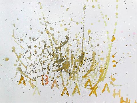 http://www.krittika.com/art/soundscape/