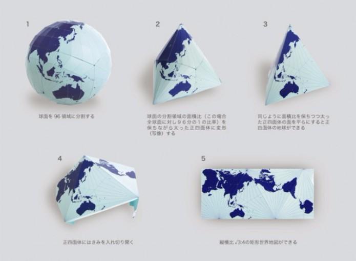 mappemonde-planisphere-precis-japon-1